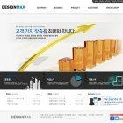 홈페이지형 DD157