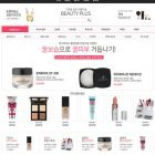Beauty_Plus_20
