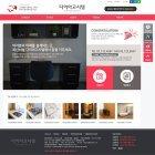 홈페이지형 DD182