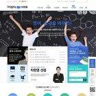 어학원 홈페이지 (디자인 직접변경 + 1년 호스팅(베이직) 포함)