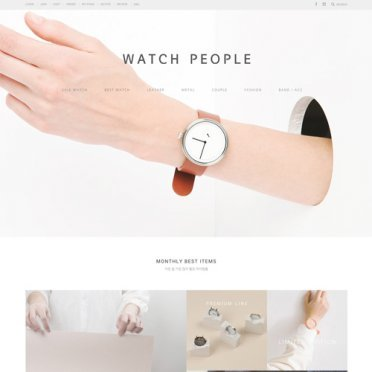 PCandMobile WATCH PEOPLE