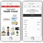 M_Health_Friend_07