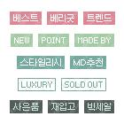쇼핑아이콘 720종 01