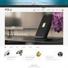 PoL015 반응형 모바일포함