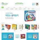 Kindergarten_Extra