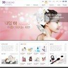 EL661 ★뷰티 홈페이지형