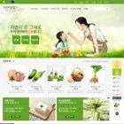 EL869 ★엘린 자연닷컴