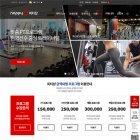 피티샵 홈페이지 (디자인 직접변경 + 1년 호스팅(베이직) 포함)