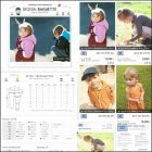 아동오픈마켓 세트 ebd05