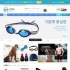 SE7 수영용품★모바일SET