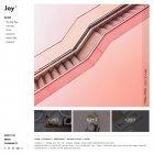 J1 PC와 모바일