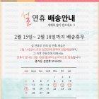 설연휴팝업106