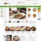 EL876 ★김치 농산물