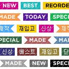 홍홍아이콘 125종