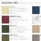 ce02 원단별세탁방법