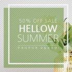 여름 세일 팝업03