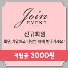 ㅇ팝업2_회원가입