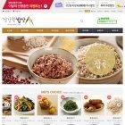 건강한밥상 ♡특산물