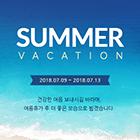 여름 휴가 팝업 02