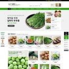EL875★농부닷컴