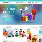 장난감렌탈 홈페이지 (30P 디자인 제작 + 1년 호스팅(프리미엄) 포함 + 유지보수)