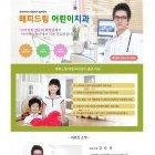 병원 원페이지 시안01