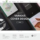 디자인숲 코딩서비스