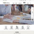건축사무소 홈페이지 (디자인 직접변경 + 3개월 호스팅(베이직) 포함)
