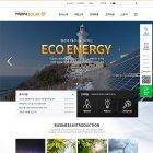태양광 홈페이지 (30P 디자인 제작 + 1년 호스팅(프리미엄) 포함 + 유지보수)
