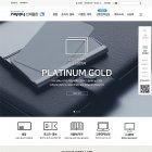인쇄소 홈페이지 (디자인 직접변경 + 3개월 호스팅(베이직) 포함)