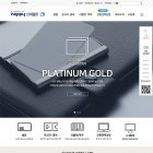 인쇄소 홈페이지 (30P 디자인 제작 + 1년 호스팅(프리미엄) 포함 + 유지보수)