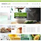 Design no20