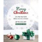 크리스마스 이벤트 022