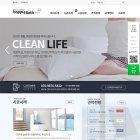욕실인테리어 홈페이지 (디자인 직접변경 + 3개월 호스팅(베이직) 포함)
