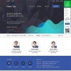 세무사사무소 홈페이지 (20P 디자인 제작 + 1년 호스팅(스탠다드) 포함 + 유지보수)