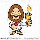 예수 그리스도와 촛불