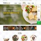 토스트/브런치 홈페이지 (디자인 직접변경 + 3개월 호스팅(베이직) 포함)