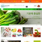 SE12 농수산식품★모바일