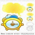 곰돌이 시계 캐릭터