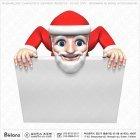 산타클로스 캐릭터와 보드