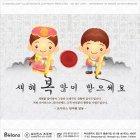 한국 커플 연하장 팝업 04