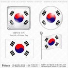 대한민국 국기 아이콘 4세트