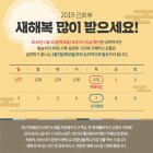 설 연휴 배송팝업 73
