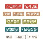 쇼핑아이콘 한글P 370종04