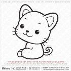 칼라링 고양이띠 캐릭터 02