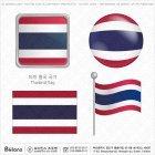타이 왕국 국기 아이콘 4세트