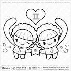 칼라링 쌍둥이자리 캐릭터 02