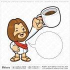 예수님 캐릭터와 커피잔