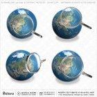 지구와 돋보기 4세트 114