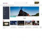 여행사 웹사이트 솔루션